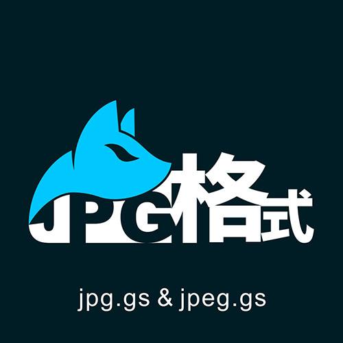 JPG格式