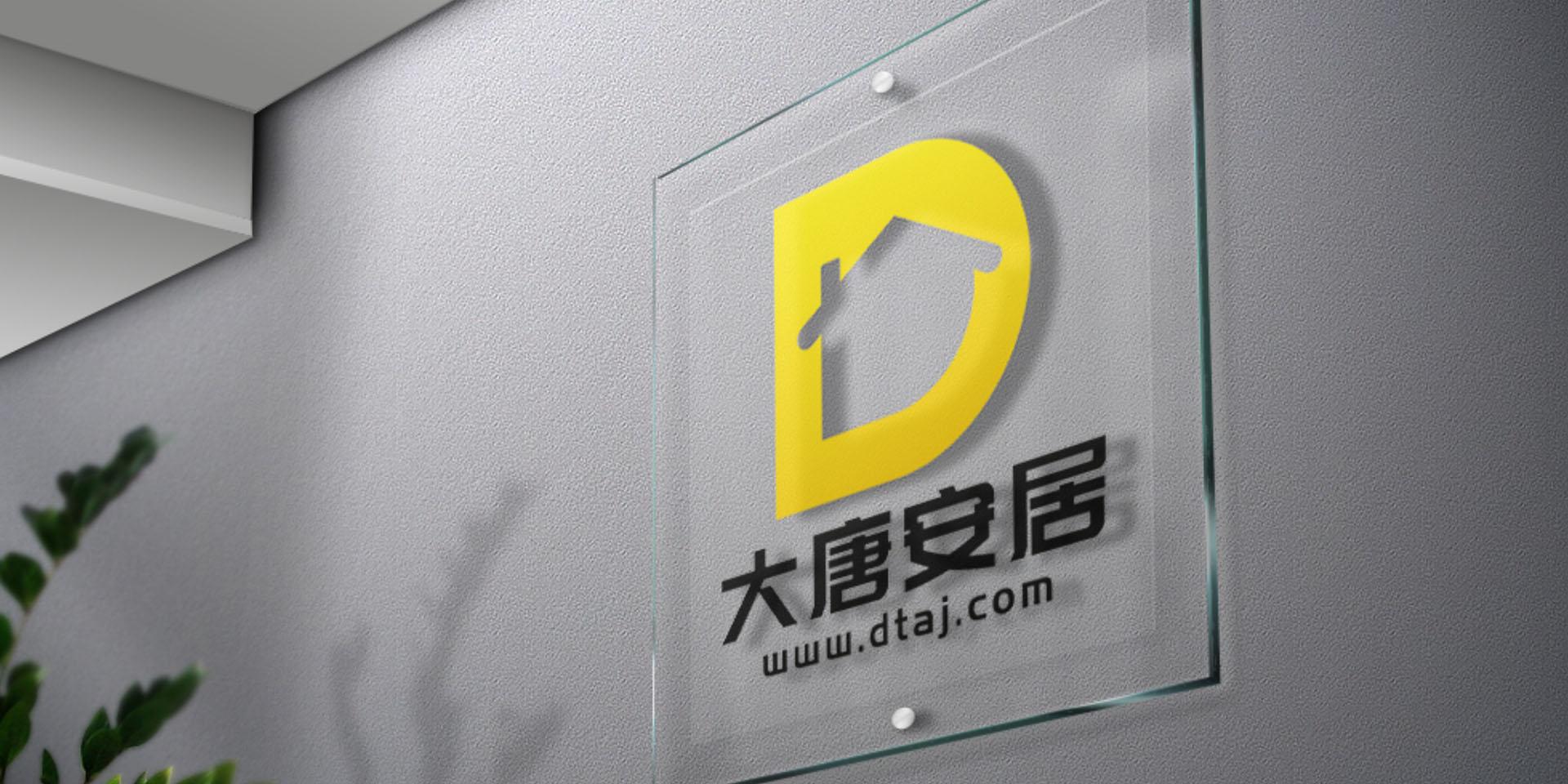 重返盛世——大唐安居 DTAJ.com