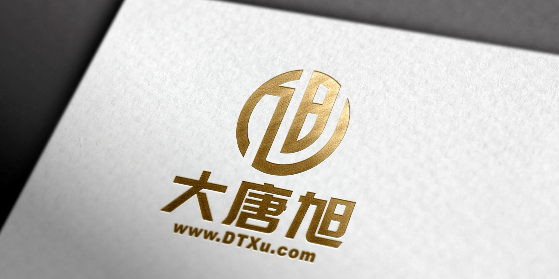 盛世光芒——大唐旭 DTXu.com