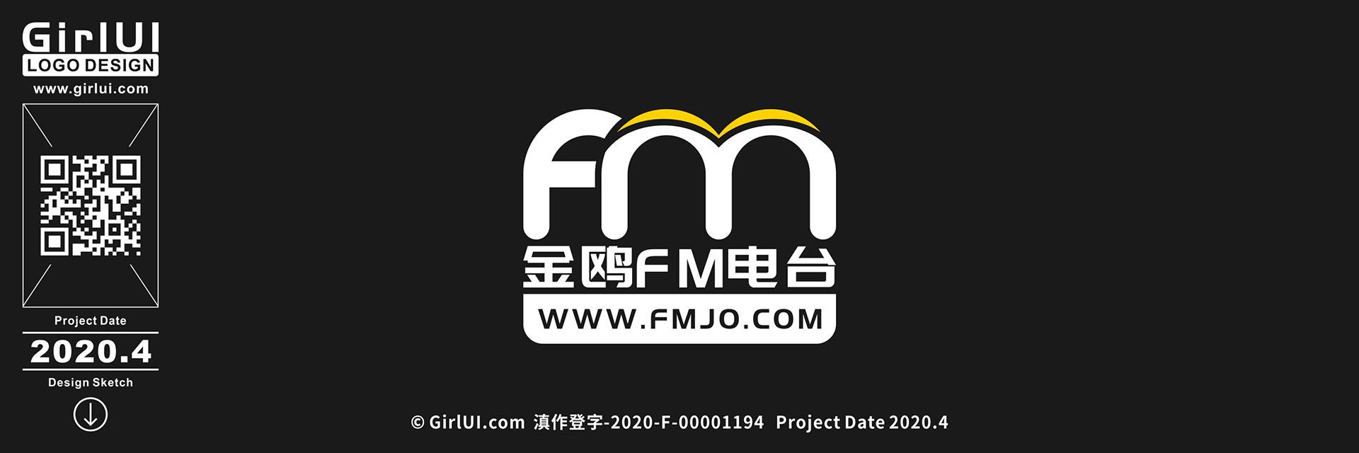聆听世界的声音——金鸥FM电台 FMJO.com