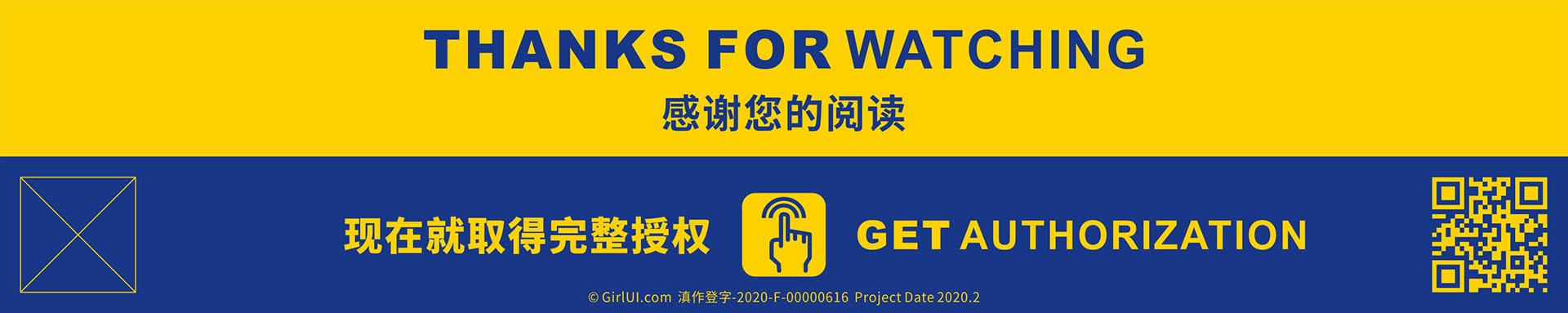 习拼音·识汉字·用中文——网上银行 WSYH.com