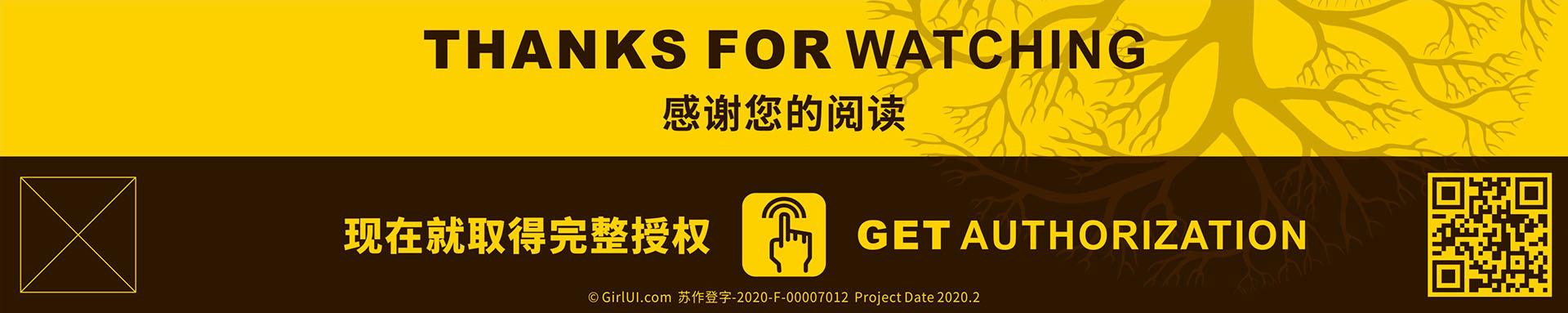 环境保护人人有责——云南绿能 YNLN.com