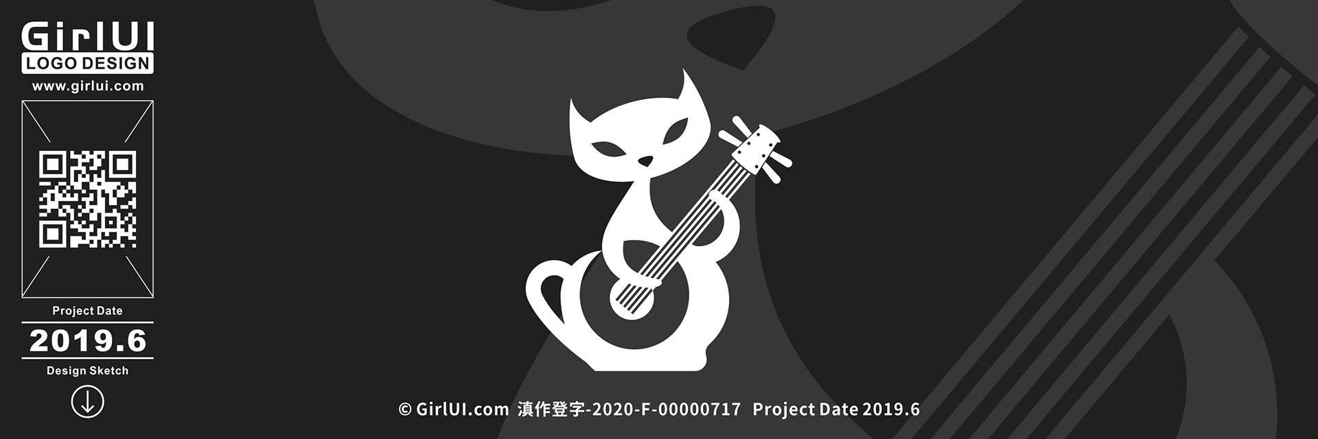 孤单的时候会唱歌——夜啼猫 YeTiMao.com