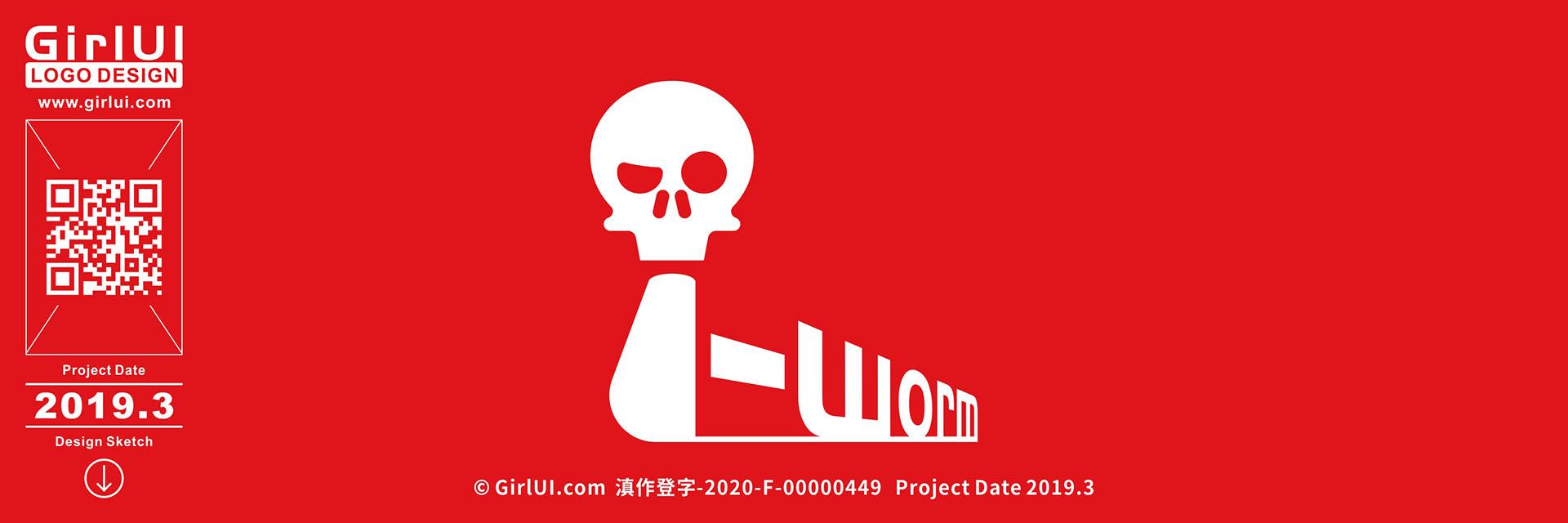 江湖传说——网络蠕虫 i-worm.com